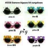 兒童眼鏡:0358,豬,佩佩豬2.0