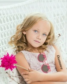 兒童眼鏡:1577113256386.jpg