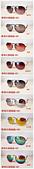 金屬太陽眼鏡:pt2015_07_18_10_49_04.jpg