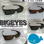兒童眼鏡:PhotoGrid_1485926349158.jpg