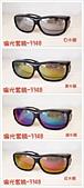 運動眼鏡/套鏡:pt2015_07_27_14_18_10.jpg
