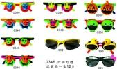兒童眼鏡:1400914091159.jpg