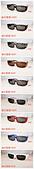 運動眼鏡/套鏡:5005.jpg
