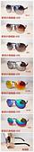 金屬太陽眼鏡:pt2015_07_11_15_30_12.jpg