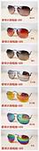 金屬太陽眼鏡:pt2015_07_11_15_42_03.jpg