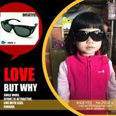 兒童眼鏡:2900