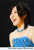 村上愛:megumi8