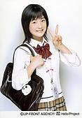 Berryz-嗣永桃子:momoko23