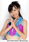 矢島舞美:maimi24