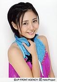 村上愛:megumi16