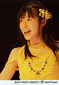 矢島舞美:maimi10