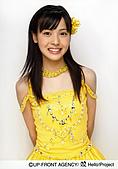 矢島舞美:maimi13