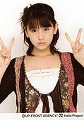 Berryz-菅谷梨沙子:Risako20