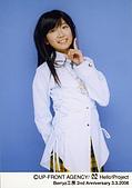 Berryz-徳永千奈美:chenami7