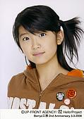 Berryz-徳永千奈美:chenami8