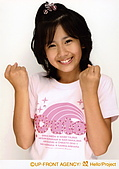 岡井千聖:chisato8