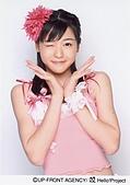 矢島舞美:maimi29