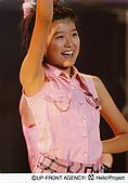 Berryz-徳永千奈美:chenami