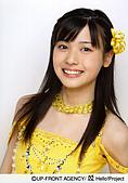 矢島舞美:maimi5