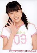 矢島舞美:maimi7