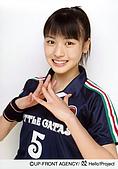 矢島舞美:maimi8