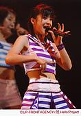 Berryz-嗣永桃子:momoko27