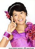 Berryz-徳永千奈美:chenami20