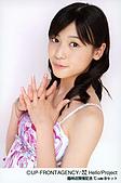 矢島舞美:maimi16