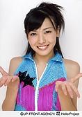 矢島舞美:maimi17