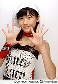 矢島舞美:maimi20