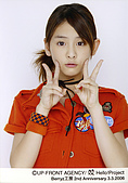 Berryz-菅谷梨沙子:Risako11