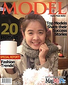 雜誌:0c033272577559aa6174998a3b7a8_3201.jpg
