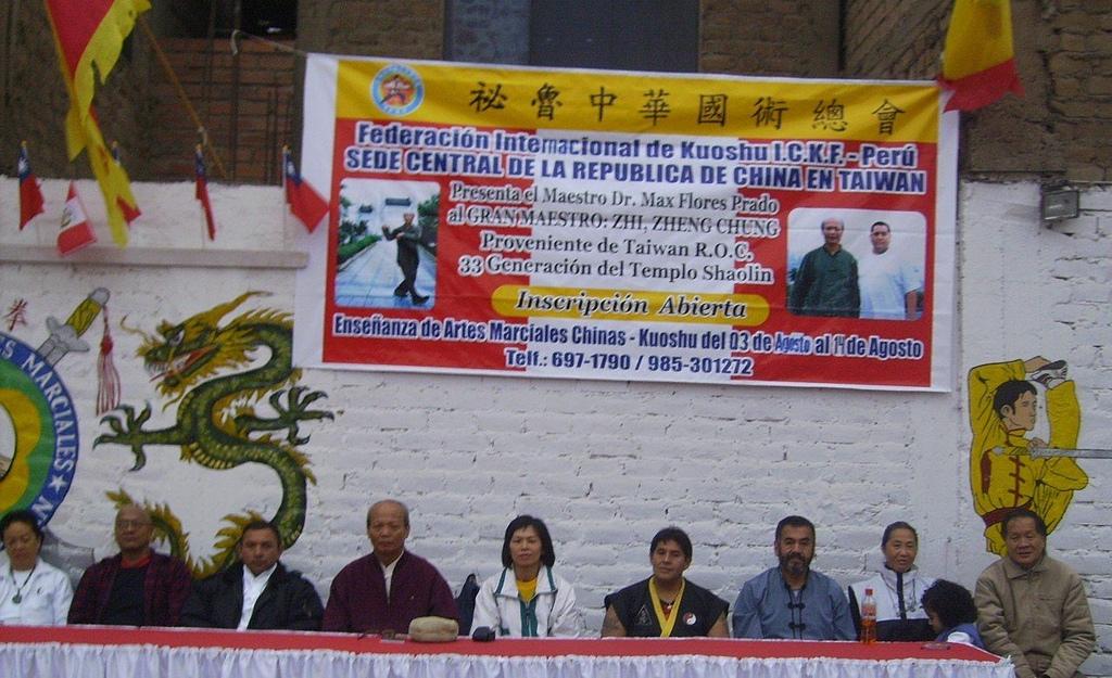 未分類相簿:2009年7月,施正中師父(左邊算起第4位)蒞臨秘魯教學