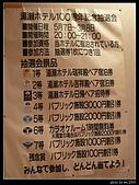 20090908 La new日本東北奧入瀨day4:P1050920.jpg