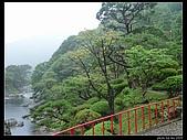 20090908 La new日本東北奧入瀨day4:P1050921.jpg