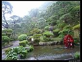 20090908 La new日本東北奧入瀨day4:P1050931.jpg