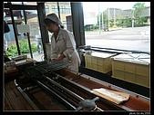20090908 La new日本東北奧入瀨day4:P1050940.jpg