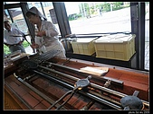 20090908 La new日本東北奧入瀨day4:P1050941.jpg