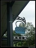 20090908 La new日本東北奧入瀨day4:P1050964.jpg