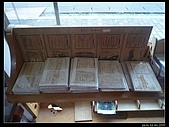 20090908 La new日本東北奧入瀨day4:P1050967.jpg