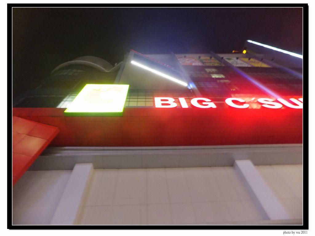 20121104-華欣曼谷:DSCF3484.jpg