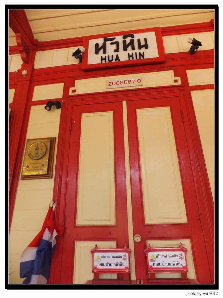 20121103-華欣曼谷:DSCF2996.jpg