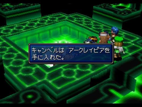 Shining Force III Scenario 3~冰璧之邪神宮》(SS)圖片分享21