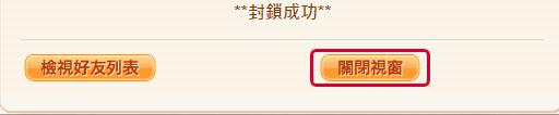 key_done.jpg - 教學