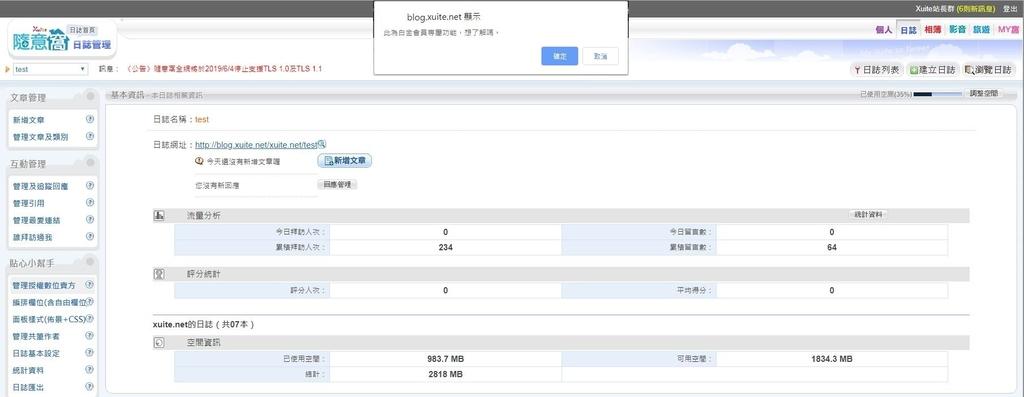 ads-3.JPG - 行動相簿