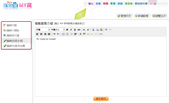 教學:namecard_01.jpg