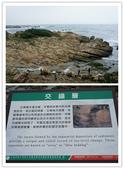 2011.10.08~09國慶連假撒錢小小遊:1.jpg