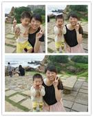 2011.10.08~09國慶連假撒錢小小遊:4.jpg