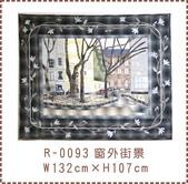 貝田明美(璧飾):R-0093.jpg