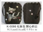 貝田明美 101.12拼布材料包:K-0086.jpg